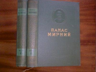 Вибрані твори в двох томах
