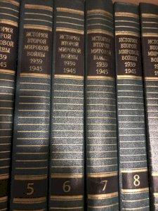 История второй мировой войны 1939-1945.  12 томов.