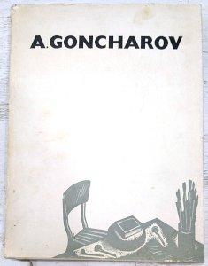 Андрей Гончаров. Альбом графики и живописи