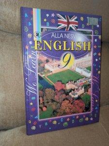 English 9 class