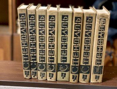 Собрание сочинений в пятнадцати томах