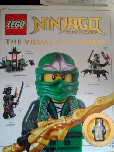 Візуальний словник Lego Ninjago