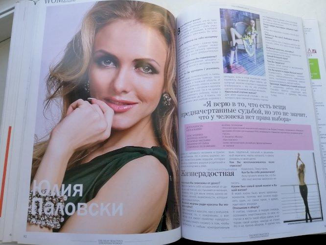 Самые красивые украинки.