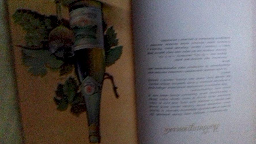 Українські виноградні вина і коньяки