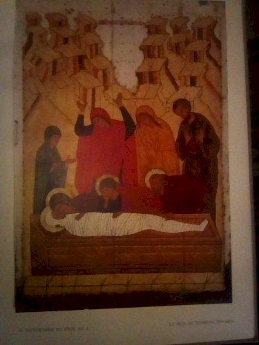 Древнерусская живопись в собрании Третьяковской галереи