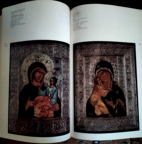 Древнерусская живопись Загорского музея