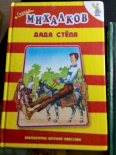 Сказки детские