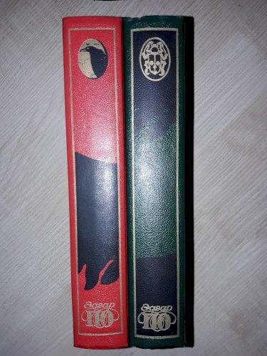 Эдгар Алан По. Собрание сочинений в двух томах