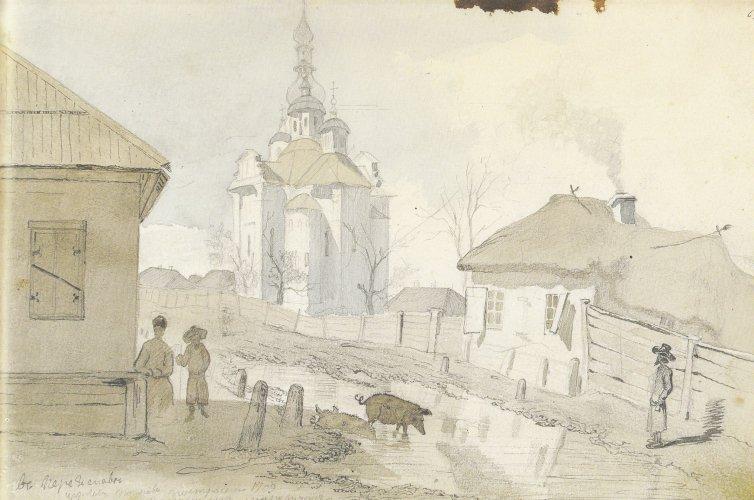 Тарас Шевченко. Альбом малюнків 1845 року