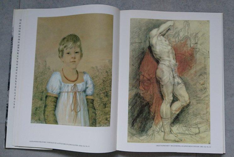 Русский рисунок XVIII - начала ХХ века. Russian Drawings 18the to early 20the century