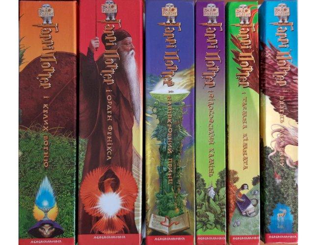 Гарри Поттер 6 шт