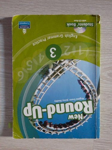 Round-Up3 + диск