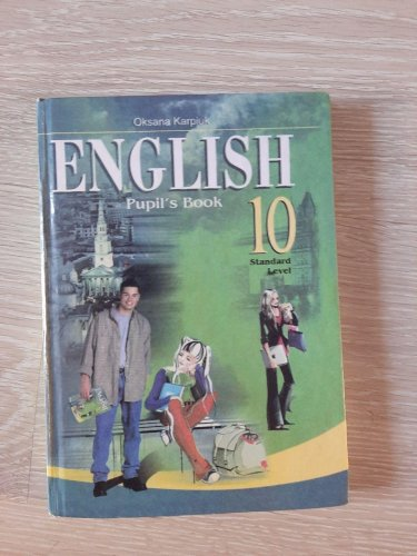 English Pupil's book Standart level