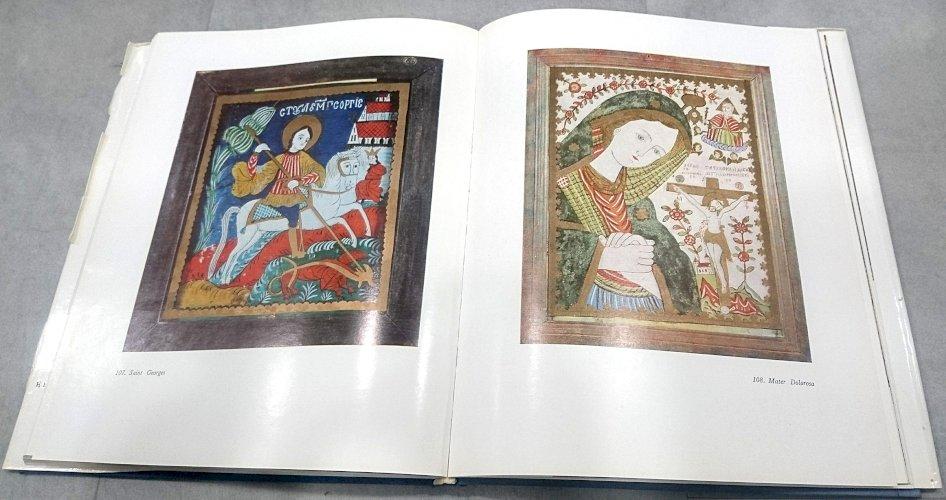 Icones Sur Verre De Roumanie. Иконы на стекле из Румынии