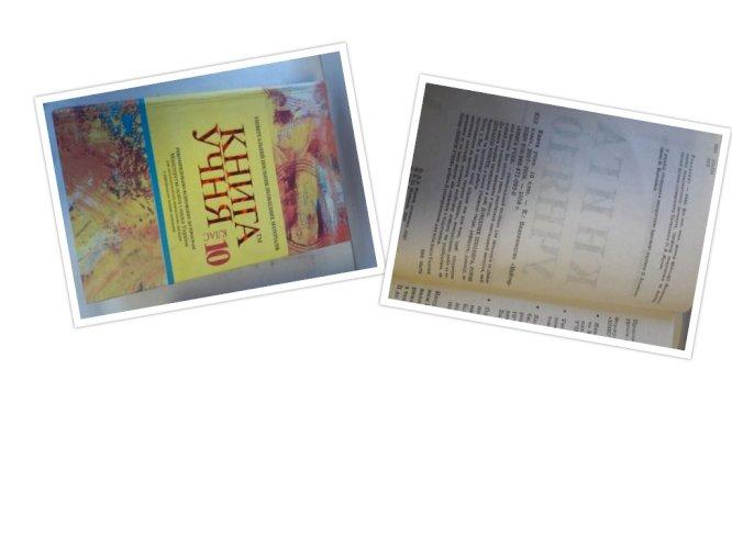 збірники творів для учнів 5-11 класи