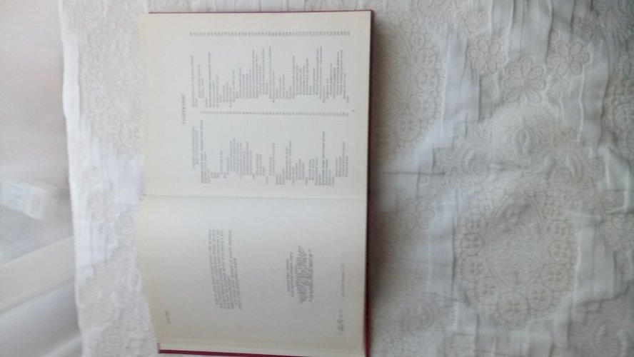 Атлас анатомии человека, том 2