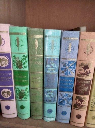 Библиотека мировой литератури для детей