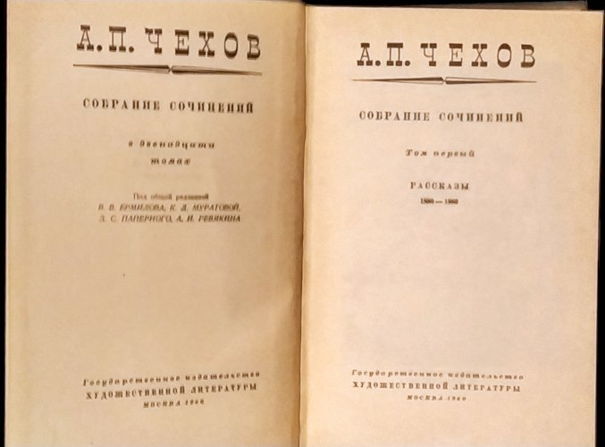 Собрание сочинений в двенадцати томах