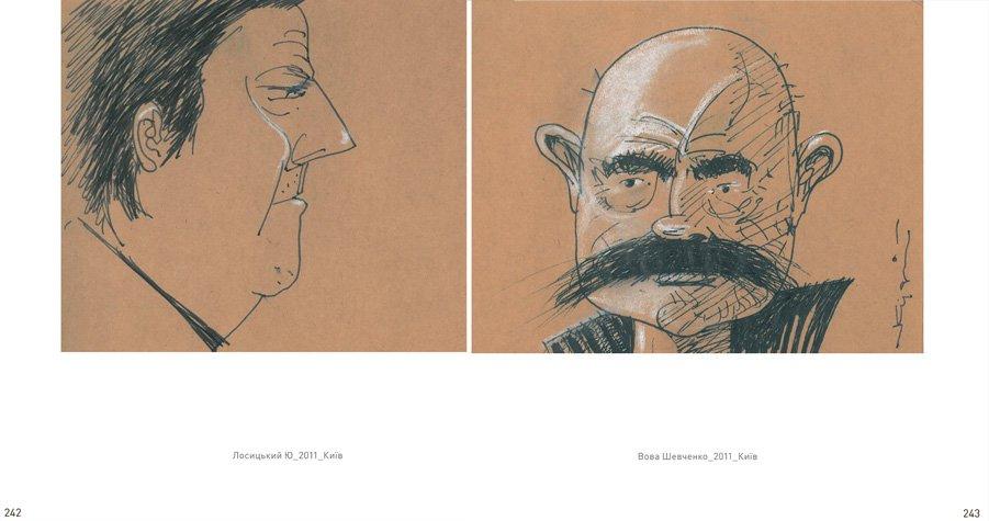 Портретні замальовки. Шаржі