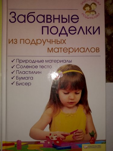 Серия из 5 книг Эффективные методики воспитания и развития ребёнка