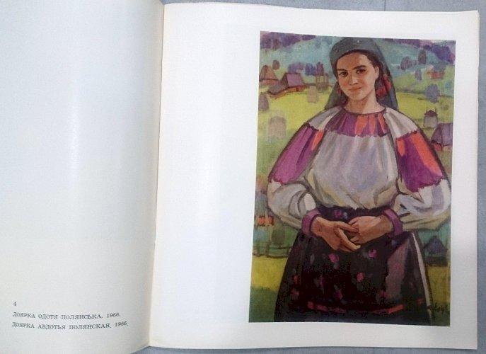 Андрій Коцка. Альбом