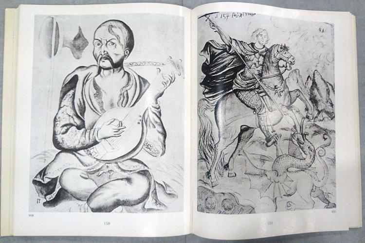 Малюнки Києво-Лаврської іконописної майстерні. Альбом-каталог