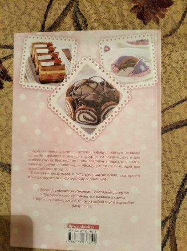 Шоколадные торты, пирожные, кексы, брауни, капкейки