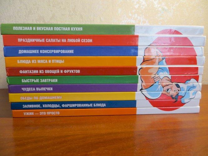Коллекция лучших рецептов 10-томник