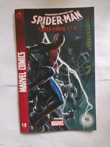 Spider-Man #19. Змова клонів 1 з 10. Журнал коміксів для молоді
