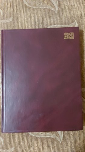Большой русско-немецкий словарь 53000 слов и 160000 словосочетаний
