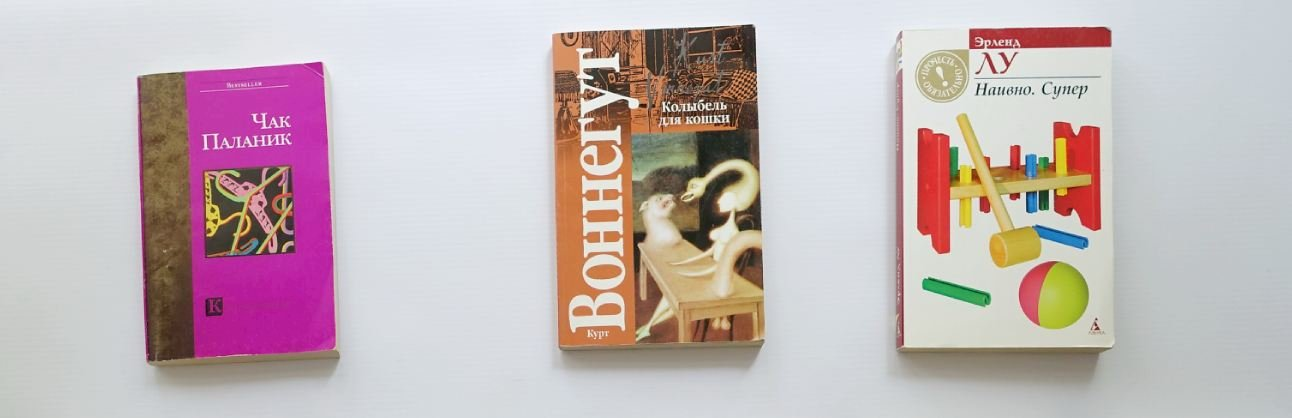 Серия «Азбука-Классика» (pocket-book): cкидка - 25%
