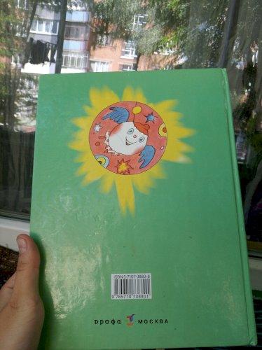 Домик Солнечного зайца