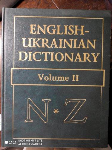 Ukrainian-English Dictionary