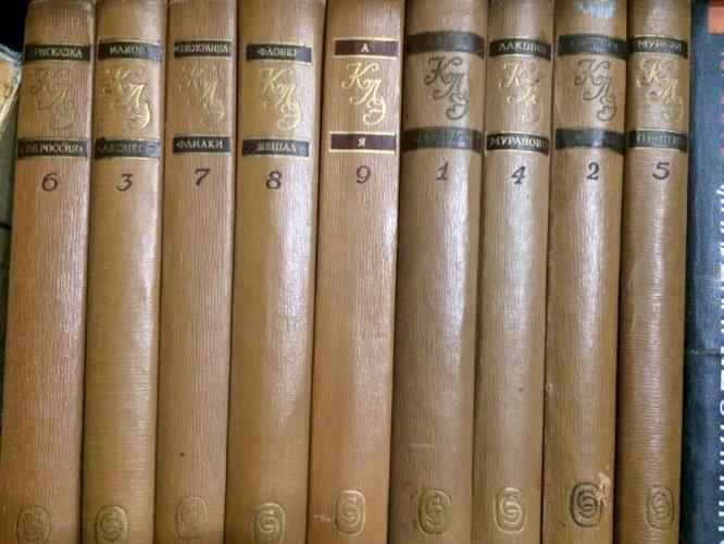 Литературная энциклопедия в 9-ти томах