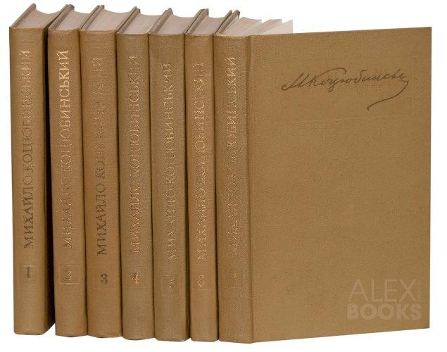 Твори в семи томах. Повний комплект