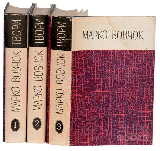 Твори в трьох томах. Комплект