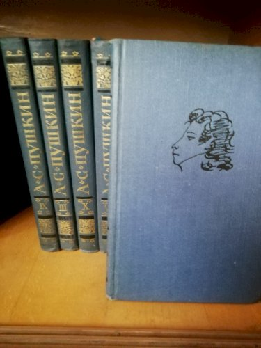 А.С. Пушкин собрание сочинений в 9 томах