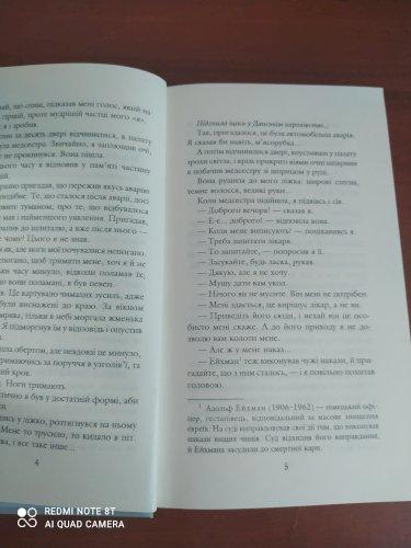 Книга 1. Хроніки Амбера: Дев'ять принців Амбера