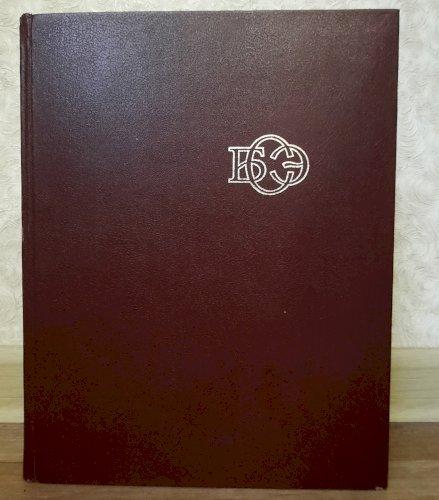 Большая Советская Энциклопедия в 30-ти томах (Комплект из 31 книги)