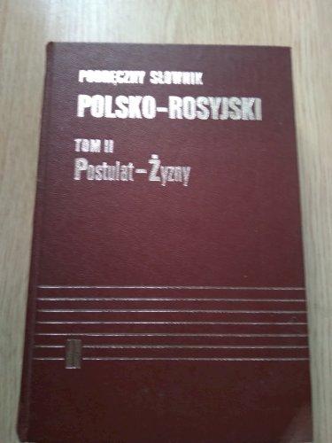 Продам настольный польско - русский словарь