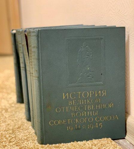 История Великой Отечественной войны Советского Союза 1941-1945 в шести томах