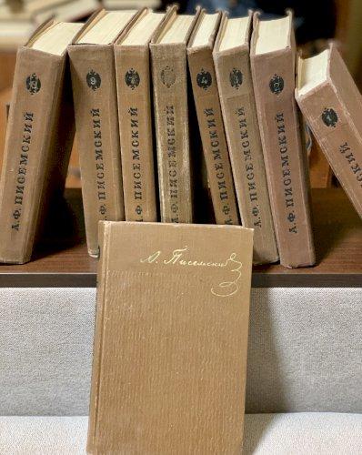 Собрание сочинений в девяти томах