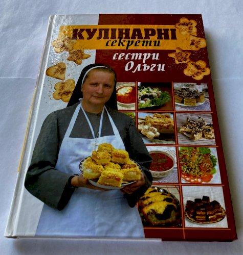 Кулінарні секрети сестри Ольг