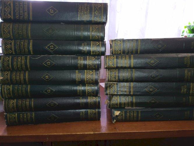 Українська радянська енциклопедія