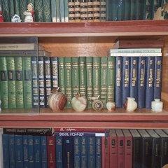 MalinaBookStore