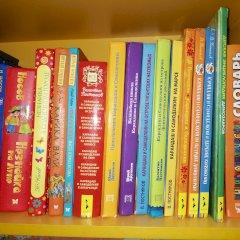 bookhab